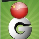 A guest post from the Granite Studio Online Shopping Expert, Yajun: Why Groupon is flailing in China
