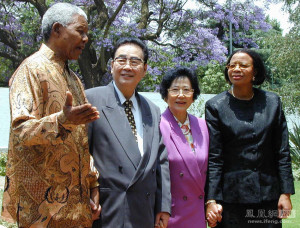 Nelson Mandela and Li Peng. One was a political prisoner of conscience, the other was Li Peng. 'Nuff Said.