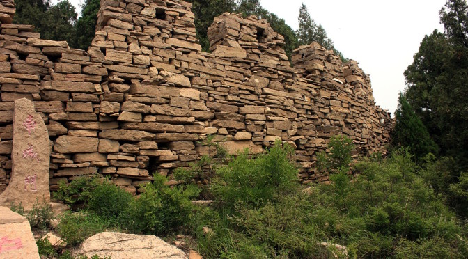 Great Wall of Qi in Shandong Province