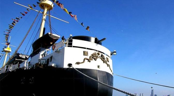 Fatal Firing: The Tragic Story of China's First Battleship