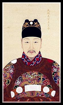 Zhu Changluo (1582-1620)
